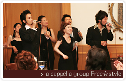 a cappella group Free☆style
